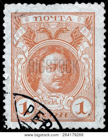 Luga, Russia - September 12, 2018: A Stamp Printed By Russia Shows Peter The Great Or Peter I Ruled