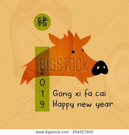 Gong Xi Fa Cai Mean Happy New Year. Silhouette Pig. Earth Boar S