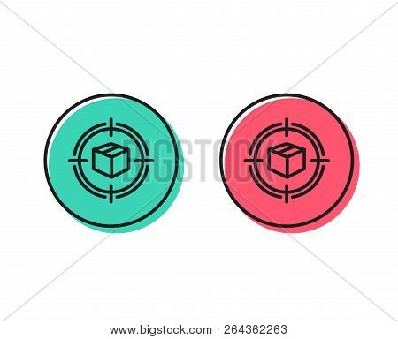 Parcel Tracking Line Icon. Delivery Monitoring Sign. Shipping Box In Target Symbol. Positive And Neg