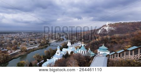 Panoramic View From The Observation Deck Of The Sviatohirsk Lavra And Siversky Donets. Autumn, Octob
