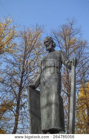 Moscow, Russia - October 18, 2018: Andrei Rublev Monument Near Andronikov Monastery In Moscow. Andre