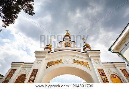 Kiev Pechersk Lavra Orthodox Church