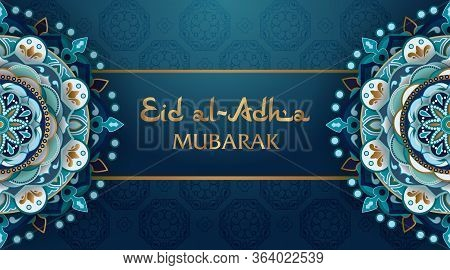 Muslim Holiday Eid Al Adha Calligraphy Illustration. Holy Month Of Islam Ramazan. Design With Gold A