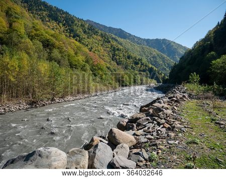 Landscape with river. Georgia Rioni