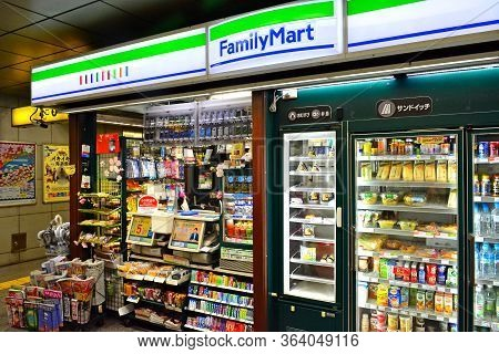 Osaka, Jp - April 8 - Family Mart Convenience Kiosk At Subway Station On April 8, 2017 In Osaka, Jap