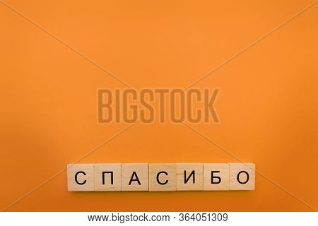 Thank You From Wooden Letters. Thank You On An Orange Background