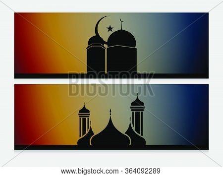 Nice And Beautiful Eid Or Ramadan Sale Header With Nice And Creative Design Illustration, Eid Sale B