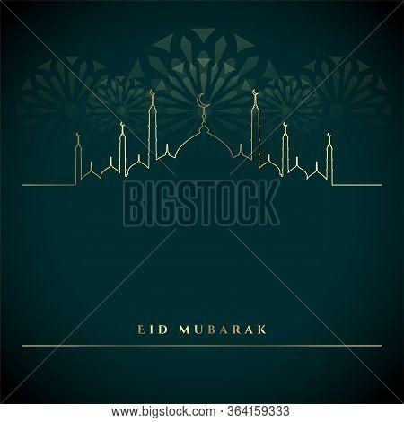 Eid Mubarak Islamic Greeting With Text Space