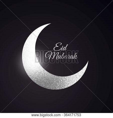Eid Mubarak Beautiful Background Vector Design Illustration