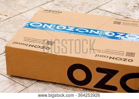 Cardboard Box Made Of Craft Paper, Retail Package Of The Online Store Ozon. Ozon Is A Russian Online