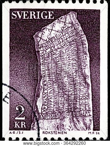 02 11 2020 Divnoe Stavropol Territory Russia The Postage Stamp Sweden 1975 Runic Stone At R K Stone