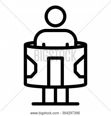 A Man In A Circle Scanner Icon. Outline A Man In A Circle Scanner Vector Icon For Web Design Isolate