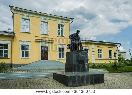 Alapayevsk, Russia - June 15, 2017: View Of The Tchaikovsky House-museum With A Monument To The Grea