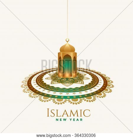 Islamic New Year Celebration Background Islamic Design