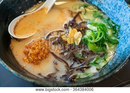 Spicy Miso Ramen - Japanese Noodle. Close Up
