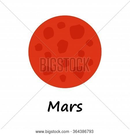 Mars Rover Icon Vector Illustration On The Theme Of Space Exploration And Mars Colonization.
