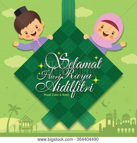 Hari Raya Aidilfitri Greeting Flat Vector Illustration. Cartoon Muslim Boy & Girl With Greeting Text