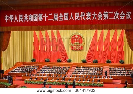 Beijing / China - March 13, 2014: Central Committee Of The Communist Party Of China, Top Leadership