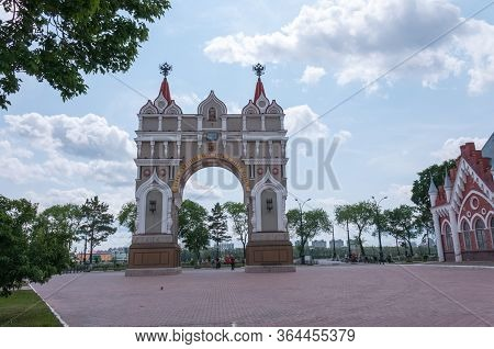 Russia, Blagoveshchensk, July 2019: Triumphal Arch In Honor Of Tsarevich Romanov On The Embankment O
