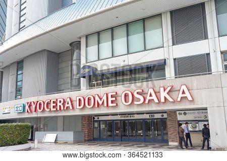 Osaka / Japan - December 25, 2017: Kyocera Dome Osaka Baseball Stadium In Osaka, Japan, Home Stadium