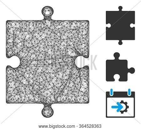 Mesh Puzzle Part Polygonal Web Icon Vector Illustration. Model Is Based On Puzzle Part Flat Icon. Tr