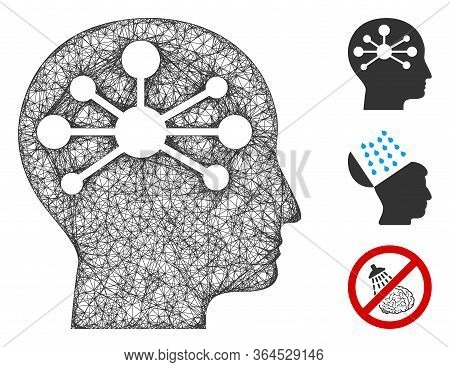 Mesh Human Intellect Polygonal Web Icon Vector Illustration. Model Is Based On Human Intellect Flat