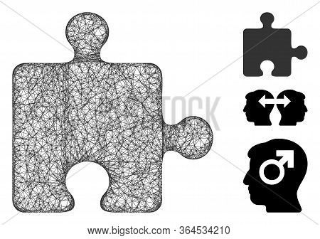 Mesh Puzzle Plugin Polygonal Web Symbol Vector Illustration. Carcass Model Is Based On Puzzle Plugin
