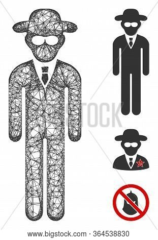 Mesh Security Agent Polygonal Web Icon Vector Illustration. Model Is Based On Security Agent Flat Ic