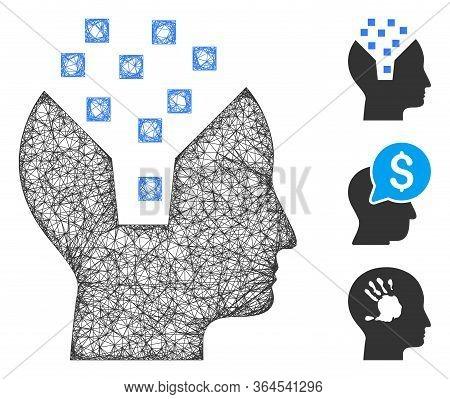 Mesh Human Memory Polygonal Web Icon Vector Illustration. Carcass Model Is Based On Human Memory Fla