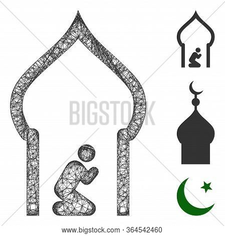 Mesh Islamic Church Polygonal Web Icon Vector Illustration. Carcass Model Is Based On Islamic Church