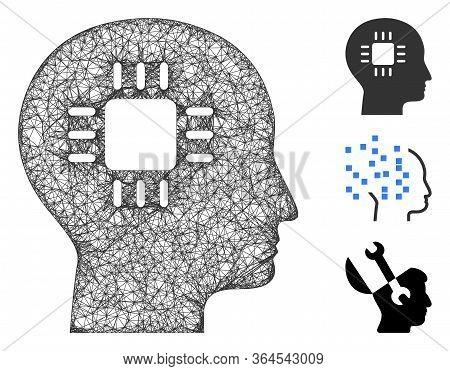 Mesh Brain Processor Polygonal Web Icon Vector Illustration. Carcass Model Is Based On Brain Process