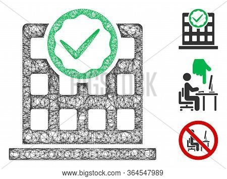 Mesh Office Use Only Polygonal Web Icon Vector Illustration. Model Is Based On Office Use Only Flat