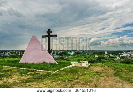 Cross On Top Of A Hill In The Vicinity Of The City Of Alapaevsk