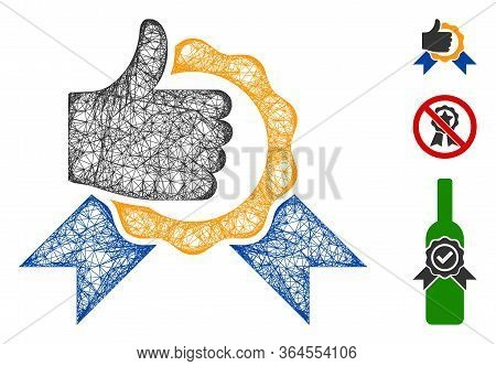 Mesh Excellent Polygonal Web 2d Vector Illustration. Carcass Model Is Created From Excellent Flat Ic