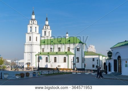 Minsk, Belarus - October 14, 2018: The Cathedral Of The Holy Spirit In The Heart Of The Capital. Thi