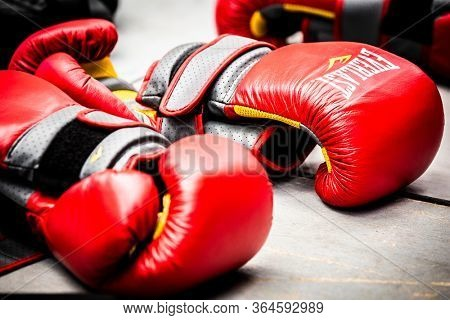 MAY 24 2019-NEW YORK: Close up of red boxing gloves used by U.S. Marines for a MCMAP, mixed martial arts, demonstration at Military Island Plaza in Times Square  during Fleet Week on May 24, 2019.