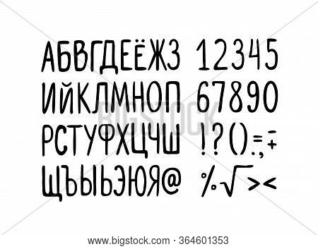 Hand Written Vector Russian Letters, Numbers, Mathematical Symbols And Punctuation Marks