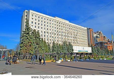 Kiev, Ukraine - Mar 13, 2020: Central Election (electoral) Commission Of Ukraine On March 13, 2020 I