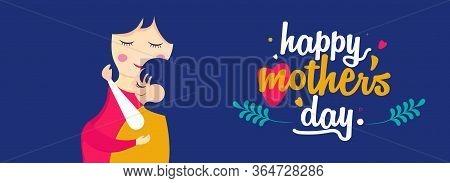 Love U Mom. Happy Mother's Day. Social Media Banner Of Daughter And Mother's Love Vector, Illustrati