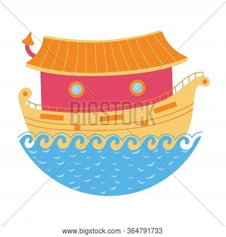 Horizontal Wooden Ark. Boat Ship With A House Roof. Vector Editable Illustration