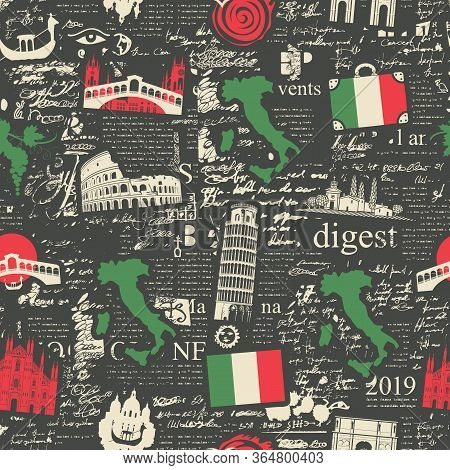 Vector Abstract Seamless Pattern On The Theme Of Italy With Italian Symbols, Architectural Landmarks