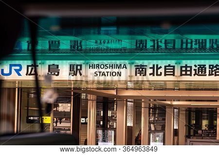 Hiroshima / Japan - December 20 2017: Entrance To The Hiroshima Railway Station In Hiroshima, Japan,