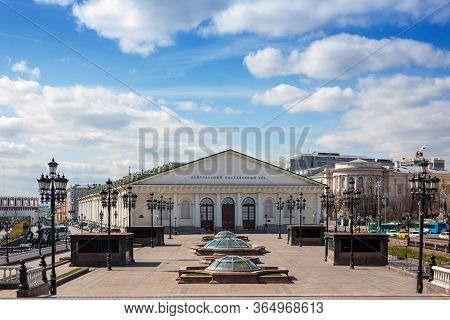 Russia, Moscow, May 2020.  Empty Manezhnaya Square. Central Exhibition Hall, Manege. Center Of Mosco