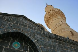 Detail Of Abu Bakr Mosque In Medina. Minaret And Ottoman Sultan Tugra.