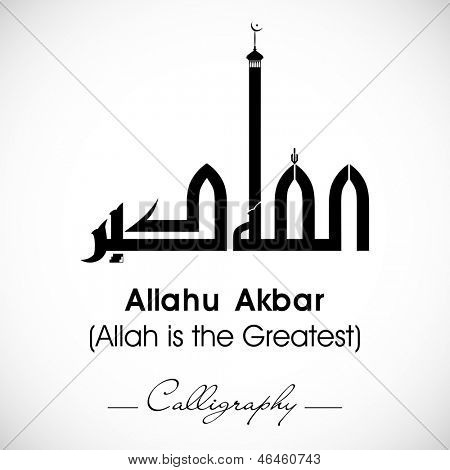 Arabic Islamic calligraphy of dua(wish) Allahu Akbar (Allah is the greatest) on abstract grey background. poster