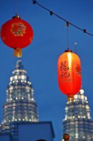 Chinese Lanterns In Kuala Lumpur, Malaysia