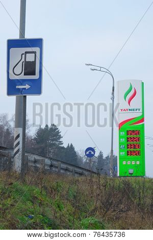 Moscow  Area, Russia, November, 15, 2014: Guide sign, indicated the price of the gas on Tatneft's gas station. Tatneft is one of the strongest russian oil companies
