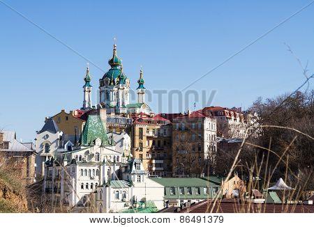 Vozdvizhenka Elite District In Kiev, Ukraine