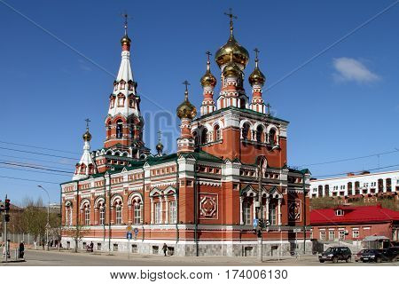 PERM RUSSIA - MAY 06 2015: The ascension Cathedral in Sunny spring day. Perm.