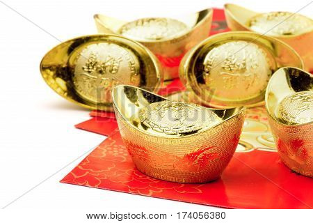 Chinese Gold Ingot